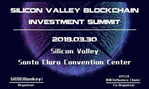 bolckchain summit 2018