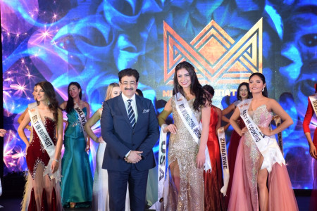 Miss Multinational Pageant