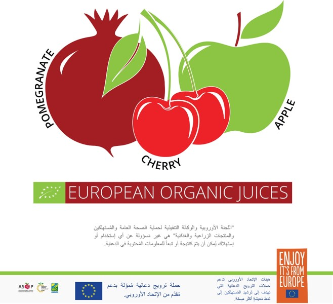 'European Organic Juices