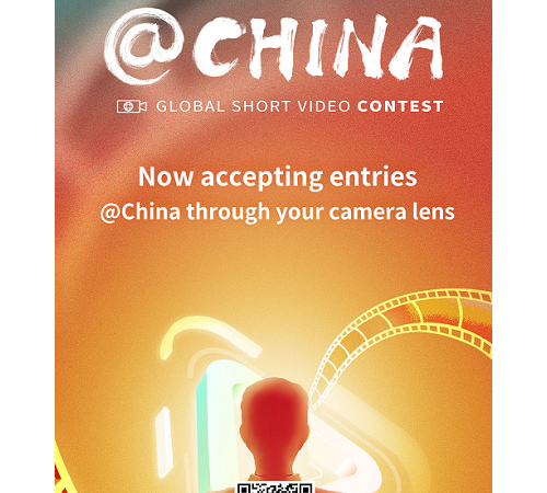 """@China"" Global Short Video Contest"