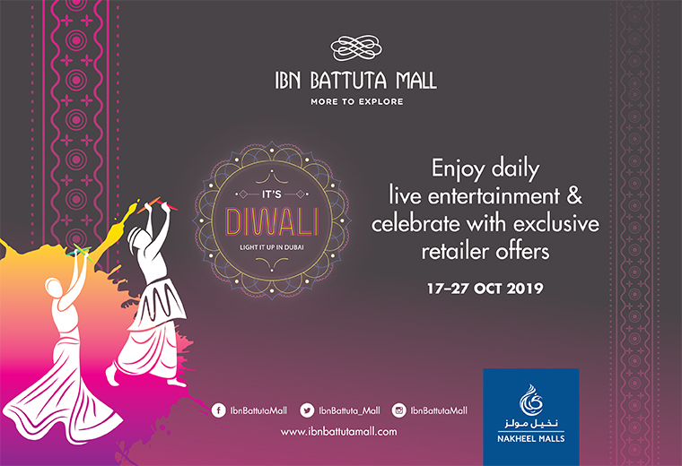 Ibn_Battuta_Mall_Diwali_KV-Events_Page