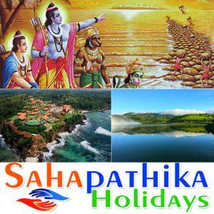 Sahapathika
